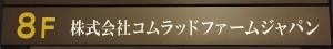 2015-12-01 14.18.40